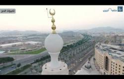 Embedded thumbnail for تكبيرات الحج