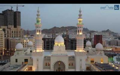 Embedded thumbnail for تكبيرات عيد الفطر المبارك 1440هـ