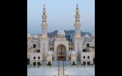Embedded thumbnail for تكبيرات عيد الفطر المبارك من جامع الراجحي بمكة 1441هـ